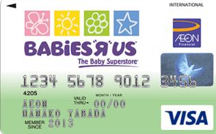 ベビーザらス・カード