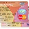 TOKYU CARD ClubQ JMB PASMO(東急カード)の特徴を解説