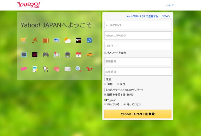 Yahoo!ID