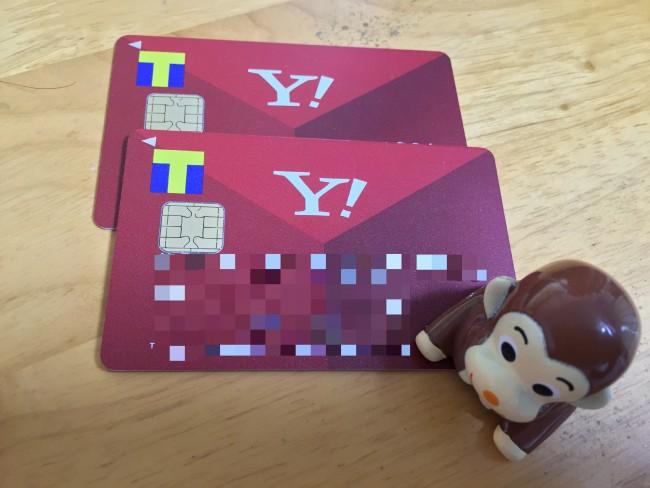 Yahoo!JAPANカード審査
