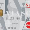 VIASOカードは有効期限が鍵!メリット・デメリットまとめ