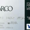 PARCOカードのメリット・デメリット・審査について徹底解説