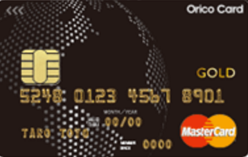 orico-card-the-world