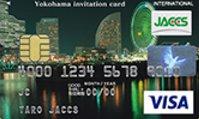 yokohama-invitation-card
