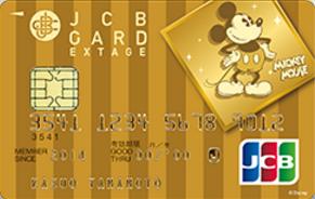 jcb-gold-extage-dezuni