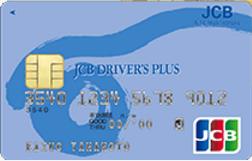 jcb-driversplus-card