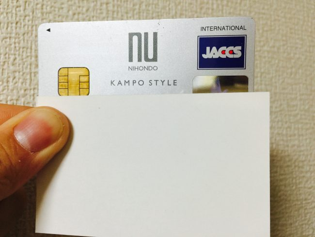 kampostyleclub-card