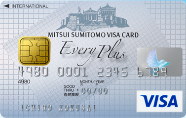 mitsui-sumitomo-visa-everyplus