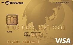 ntt-group-card-gold