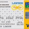 JMBローソンPontaカードVisaはローソンユーザー必携のお得なカード!
