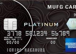 mufgcard-platinum-american-express-card