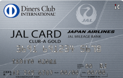 jal-diners-card