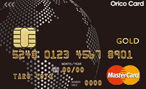 orico-card-the-world