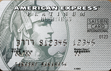saison-platinum-business-amex