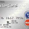 アコムのACマスターカードは最短即日発行が可能なキャッシュバック付きクレジットカード