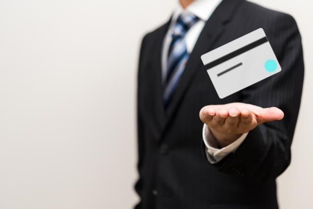 クレジットカード使い方