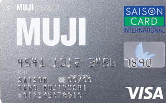muji-card