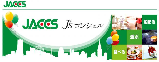 jaccs-j