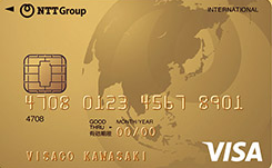 ntt-group-card-gold