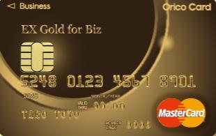 EX Gold for Biz