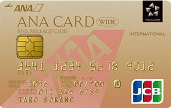 ana-jcb-wide-gold-card
