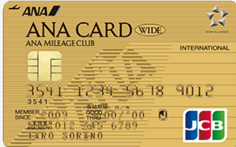 ana-jcb-wide-gold-card1
