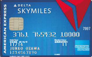 delta-skymiles-amex