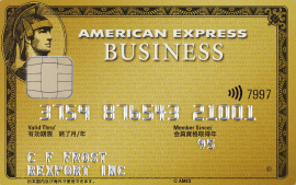 amex-business-gold-card