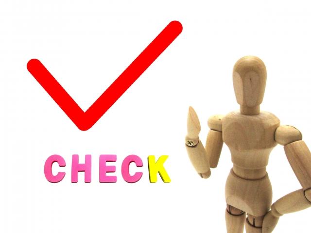 信用情報機関で自分の信用情報をチェック
